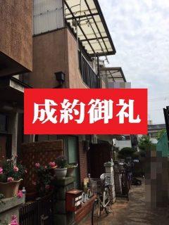【元浜町4丁目】