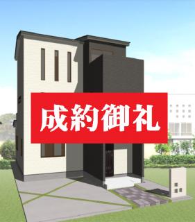【大庄中通3丁目】