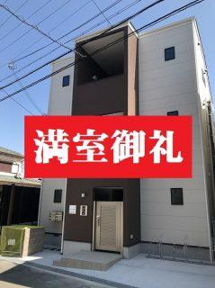 【インマーブル武庫川】