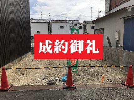 【大庄北5丁目】