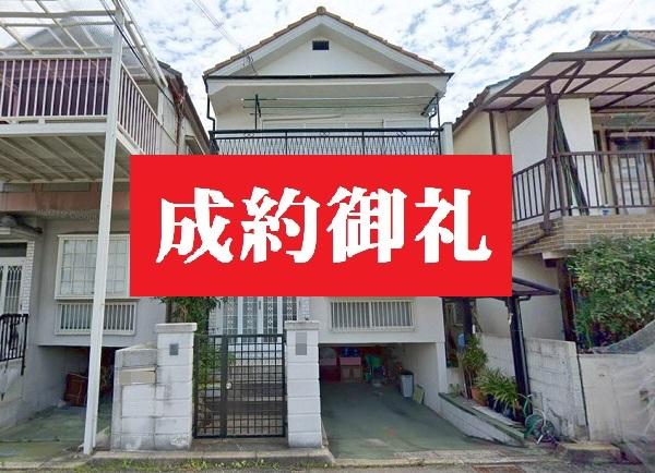 【大庄中通2丁目】